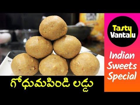 Godhuma pindi Laddu or Atta Laddu in Telugu - Festival Special Laddu by Tasty Vantalu