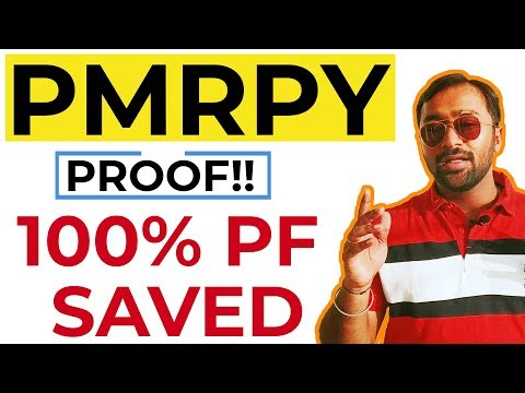 Proof of PMRPY benefit in PF ECR   100% Working Example