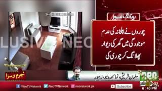 CCTV Footage Lahore Raiwind Daketi | 5000 Pounds Chori | Neo News