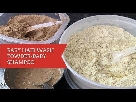 குளியல் பொடி -BABY HAIR WASH POWDER--HERBAL BABY SHAMPOO |MOTHERHOOD.KEERTHY