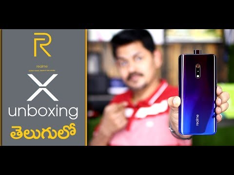 Xxx Mp4 Realme X Realme 4 Mobile Phone Unboxing And Initial Impressions In Telugu 3gp Sex