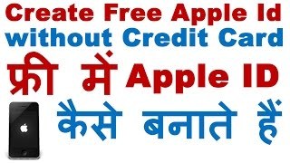 How To Create Apple Id Without Credit Card In India For Free Get Free