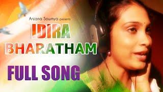 Anjana Sowmya's Independence Day Song    Karthik Kodakandla    Super Singers Idhira Bharatham