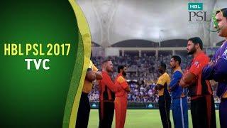 HBL Pakistan Super League 2017 TVC