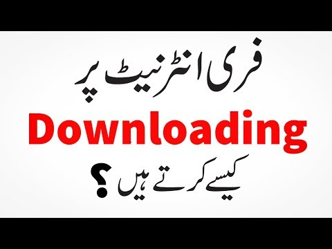 Unlimited Downloading on Free internet 2018   Best 4 You