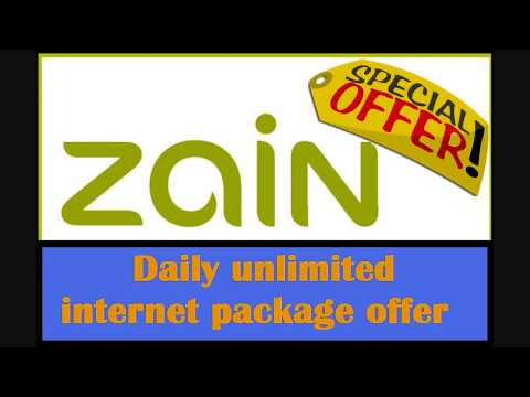 Zain KSA | prepaid data offers | zain daily unlimited internet package