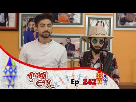 Xxx Mp4 Kunwari Bohu Full Ep 242 19th July 2019 Odia Serial – TarangTV 3gp Sex