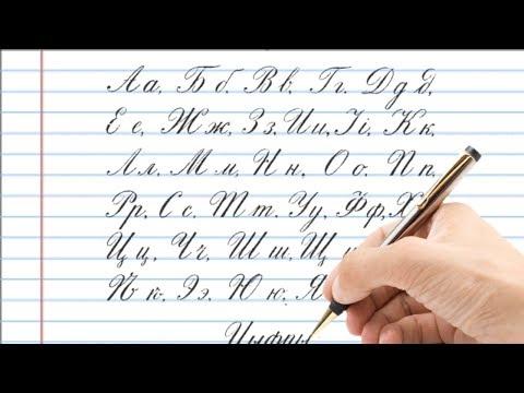 हाथों की लिखावट कैसे सुधारें ? How to improve handwriting ?