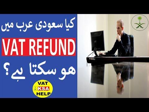 VAT Refund In Saudi Arabia | Can we claim refund VAT in Saudi Arabia?
