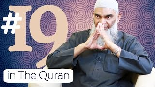 The Miracle of Number 19 in The Quran | Dr. Shabir Ally