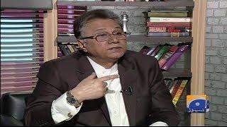 Meray Mutabiq - 13 August 2017