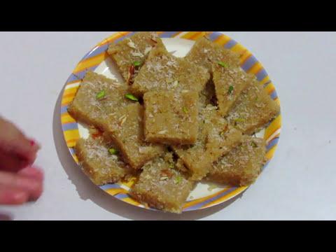 बहुत ही स्वादिष्ट सूजी बर्फी   Suji Barfi home recipe   Easy and delicious recipe