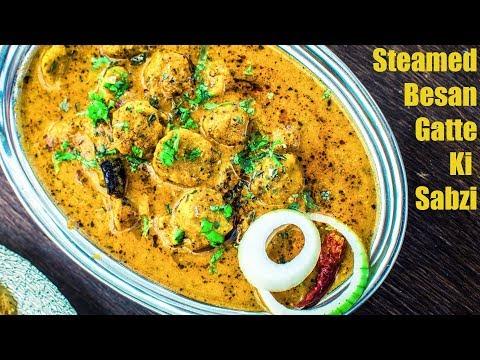 Rajasthani Steamed Besan Gatte Ki Sabji | Gatta Curry Recipe | Rajasthani Adhar Bele Ki Sabzi
