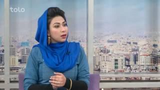 Download بامداد خوش - حال شما - طلوع Video