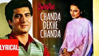 Chanda Dekhe Chanda Lyrical Video | Jhoothi | Raj Babbar, Rekha