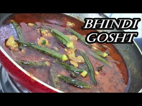 Bhindi Gosht   Recipe   How to Make Mutton with Bhindi  