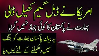Foreign Policy Magazine Said All Pakistani  F-16 Jets Remain on Ground