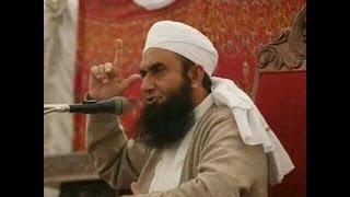 Molana Tariq Jameel Insults Javed Ghamidi
