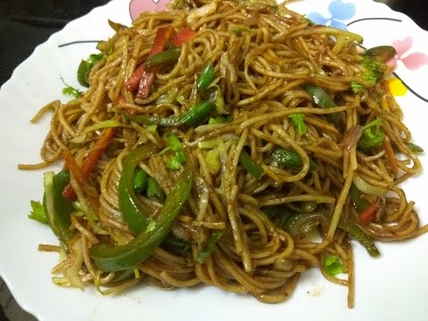 Veg Chow Mein noodles Recipe in Hindi  english | How to make  noodles at Home चाऊमीन बनाने की विधि |