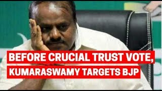 Download Karnataka floor test: Before crucial trust vote, Kumaraswamy targets BJP Video