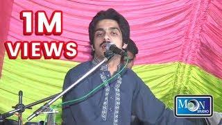Oy Kamla Yar Tan Wat Yar Muhammad Basit Naeemi Moon Studio Pakistan