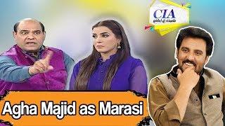 CIA With Afzal Khan (Rambo) - 6 January 2018 - ATV