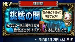 ffbe jp lag Videos - 9tube tv