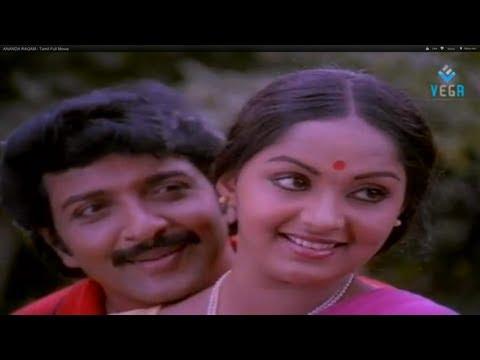 Ananda Ragam Tamil Full Movie : Sivakumar, Radha