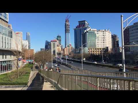 Beijing Renaissance Wan Li Fu Li Hotel Bridge to Cross Busy Street