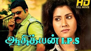 Aathithyan IPS | Tamil full Action Movie | Kalabhavan Mani ,Vani Viswanath | Salim Baba