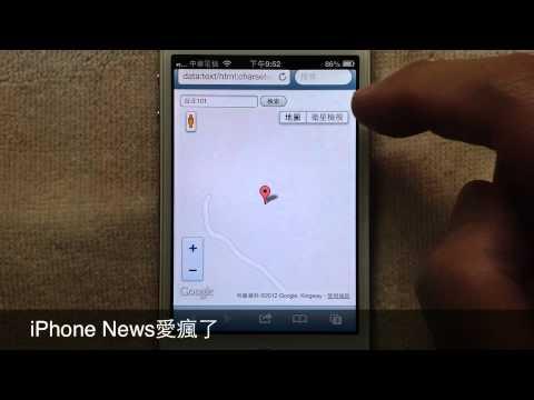 iOS 6 也能看 Google Street View 街景