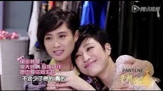 茵蓉之恋 MV高清版 朱茵 x 陈法蓉 les百合 CP