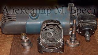 Как починить болгарку \ Как поменять корпус редуктора \ Repair of power tools \ Ferm 125 880 \ УШМ