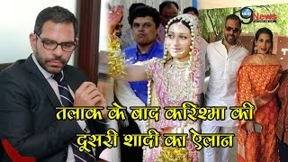 Ex-पति संजय की तीसरी शादी पर, करिश्मा के साथ बच्चो का मुंहतोड़ जबाव..  Karishma Kapoor    Top News