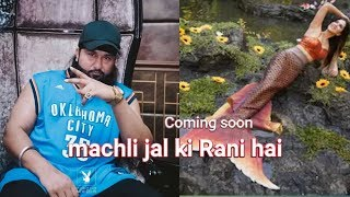 Funk love Machli jal ki Rani Hai | Yo Yo Honey Singh | sunny Leone new song coming soon