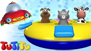 Download TuTiTu Toys | Pop-up Animals Toy