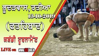 🔴 (LIVE) BHUNDERWAS (FATEHABAD) KABADDI TOURNAMENT 13-10-2019/www.123Live.in