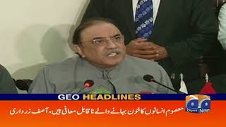 Geo Headlines - 04 PM - 18 April 2019