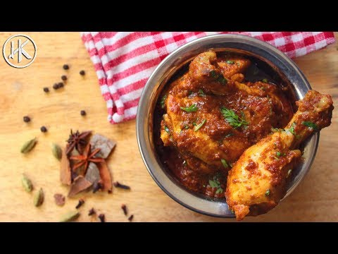 Keto Chicken Korma | Keto Recipes | Headbanger's Kitchen