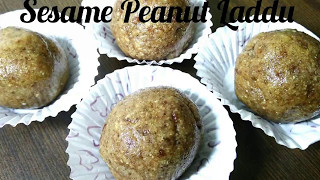 Sesame Peanut Laddu │ peanut laddu recipe