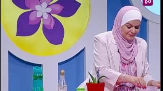 سميرة كيلاني - طرق العناية بالبشرة باستخدام مواد من المنزل - اقتصاد منزلي