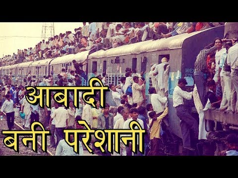 Xxx Mp4 इंडिया की Population Interesting Facts About Indian Population INDIAN HOT TOPICS 3gp Sex