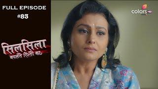 Silsila Badalte Rishton Ka - 26th September 2018 - सिलसिला बदलते रिश्तों का  - Full Episode