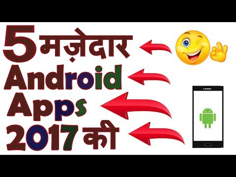 Top 5 Best and Amazing Apps For Android Of 2017!
