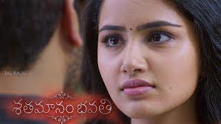 Climax scene - Shathamanam Bhavathi Scenes - Sharwanand, Anupama Paramwswaran