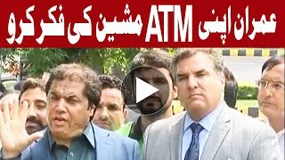 Hanif Abbasi and Daniyal Aziz brutally attack on Imran Khan