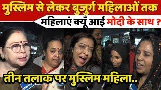 अमित शाह की लखनऊ रैली में उमड़ी महिलाएं..!!