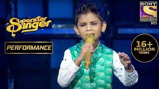 Faisal के सुरीले आवाज़ से हुए Pyarelal Ji दंग | Superstar Singer
