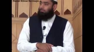 Hazrat Khizar Ka waqia