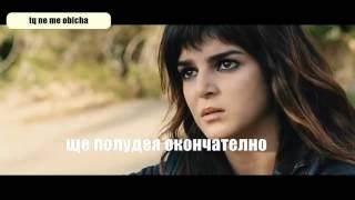 Радвай й се - Despina Vandi - Na Ti Xerese   *превод*